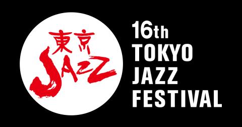 toekenningen/i_4593/tokyojazzfestival.jpg